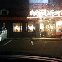 Photo taken at らあめん花月嵐 羽村店 by rinux on 11/28/2014