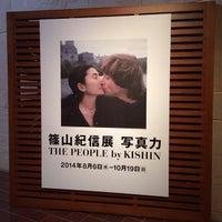 Photo taken at Miyagi Museum of Art by Hiro Y. on 10/1/2014