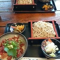 Das Foto wurde bei 大塚や von にとろ am 8/2/2014 aufgenommen