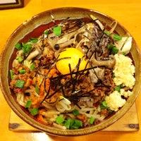 Photo taken at つけ麺 まぜ郎 ぎんや 砂田橋店 by Nanashino G. on 11/19/2014