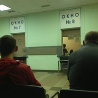 Photo taken at МРЭО ГИБДД ГУ МВД by Anna R. on 7/1/2013