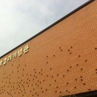 Photo taken at 박경리 기념관 by Sukwon O. on 10/14/2012