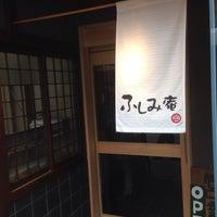 Photo taken at 伏見庵 by Atsushi H. on 2/9/2015