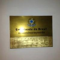Photo taken at Embaixada do Brasil by Viewtalay F. on 8/9/2013