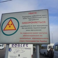 Photo taken at Dytiatky 30km Exclusion Zone Checkpoint by Konstantine S. on 10/13/2012