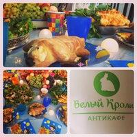 Photo taken at Белый кролик by Anastasia S. on 8/31/2014