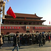 Photo taken at Tian'anmen Square by Ender P. on 4/13/2013