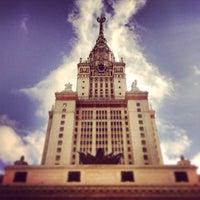 Photo taken at Lomonosov Moscow State University (MSU) by Anton S. on 7/23/2013