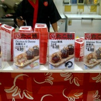 Photo taken at Takoyaki @ Queensbay Mall by Wahida A. on 11/24/2012