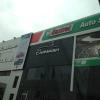 Photo taken at The Car Wash ذا كار ووش by Ahmed B. on 1/26/2013