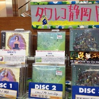 Photo taken at TOWER RECORDS 静岡店 by Wataru N. on 10/27/2012