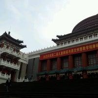 Photo taken at 重庆市人民大礼堂 by Seow W. on 11/26/2012