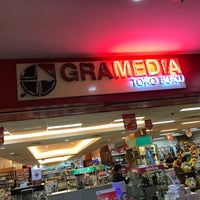 Photo taken at Gramedia by Chen Shang O. on 11/25/2017