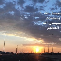Photo taken at Rural and 202 by Saud A. on 9/5/2017