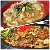 Koko Kitchen - Central City - 702 S 300 E