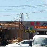 Photo taken at コメ・こめマートササイ 深谷上野台店 by Orion on 7/8/2013