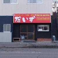 Photo taken at 冷たい肉そば専門店かほく by keizi on 1/31/2014