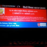 Photo taken at Big Cinemas by Prathmesh S. on 1/15/2015