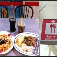 Photo taken at Restaurant Makro by Jeerasak J. on 5/28/2013