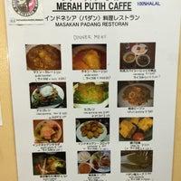 Photo taken at Merah Putih Cafe by Virawow on 3/28/2015