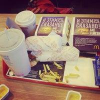 Снимок сделан в McDonald's пользователем Dmitry B. 4/3/2013