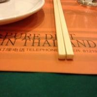 Photo taken at Thai Zhen Restaurant by Natchapol J. on 3/27/2013