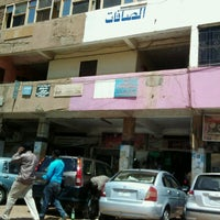 Photo taken at Ahmed Tailor احمد الخياط by Shiry on 3/9/2013