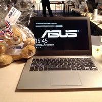 Photo taken at ASUS Holland B.V. by Oleg M. on 6/26/2014