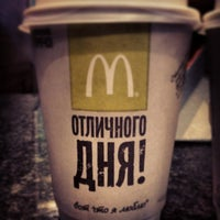 Photo taken at McDonald's by Alisa R. on 2/1/2013