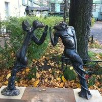 Снимок сделан в Университетский дворик пользователем Veronika M. 10/8/2012