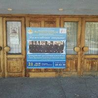 Photo taken at Поморская Государственная Филармония by Boris P. on 4/6/2014