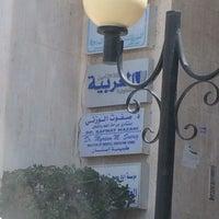 Photo taken at العربية للتأمين by მհომძ ოօբმɾἶʝ  on 4/8/2015