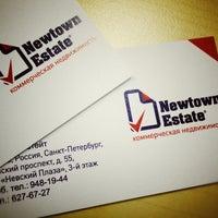 Photo taken at Newtown Estate by МN 〽. on 8/8/2013