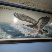 Photo taken at Region Hotel by Sak S. on 11/27/2012