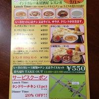 Das Foto wurde bei インドカレー&居酒屋 レスンガ von fffono am 7/11/2013 aufgenommen