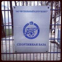 Снимок сделан в База ФК «Зенит» пользователем Игорь А. 5/5/2013