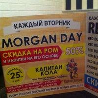 Photo taken at Morgan Club by Алексей Х. on 11/27/2012
