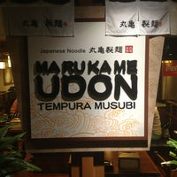 Photo taken at Marukame Udon by Paul L. on 1/24/2013