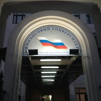 Photo taken at Финансовый университет при Правительстве РФ by AKM691 on 2/6/2013
