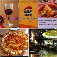 Photo taken at Pizza Hut (必胜客) by Jon on 12/27/2012