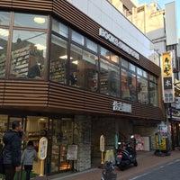 Photo taken at 住吉書房 元住吉店 by Koichi E. on 12/30/2015