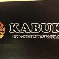 Photo taken at Kabuki Japanese Restaurant by Erick W. on 7/15/2013