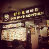 Photo taken at Kopitiam by dixson l. on 12/24/2013