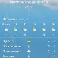 Photo taken at Шиномонтаж 24 часа by Сашка on 10/17/2014