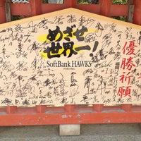 Photo taken at Hakozakigu Shrine by kyohei on 5/21/2013