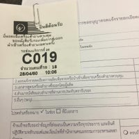 Photo taken at One Stop Service Thai FDA by Soranut C. on 4/28/2017