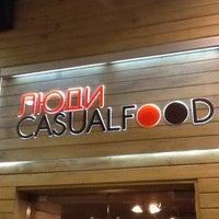 Снимок сделан в Люди. Casual Food пользователем Влад П. 11/24/2012