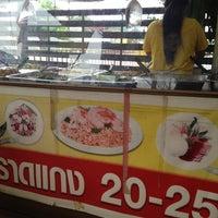 Photo taken at ข้าวราดแกง by Patcha J. on 6/24/2013