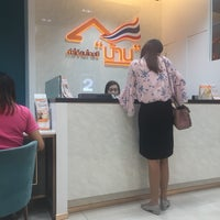 Photo taken at ธอส  G H BANK | Central Plaza Udonthani 3 Fl. by Patcha J. on 3/27/2018