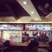 Photo taken at Marine Parade Food Centre by Marky A. on 3/13/2013